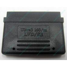 Терминатор SCSI Ultra3 160 LVD/SE 68F (Белгород)