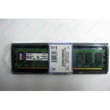 Модуль оперативной памяти 2048Mb DDR2 Kingston KVR667D2N5/2G pc-5300 (Белгород)