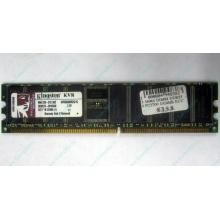 Серверная память 1Gb DDR Kingston в Белгороде, 1024Mb DDR1 ECC pc-2700 CL 2.5 Kingston (Белгород)