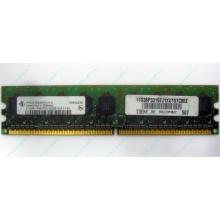 IBM 73P3627 512Mb DDR2 ECC memory (Белгород)