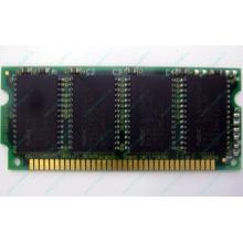 8Mb EDO microSIMM Kingmax MDM083E-28A (Белгород)