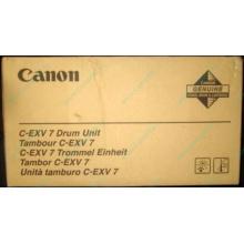 Фотобарабан Canon C-EXV 7 Drum Unit (Белгород)