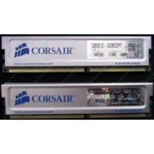 Память 2 шт по 512Mb DDR Corsair XMS3200 CMX512-3200C2PT XMS3202 V5.2 400MHz CL 2.0 0615197-0 Platinum Series (Белгород)