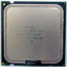 Процессор Intel Core 2 Duo E6420 (2x2.13GHz /4Mb /1066MHz) SLA4T socket 775 (Белгород)