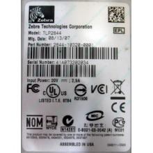 Термопринтер Zebra TLP 2844 (выломан USB разъём в Белгороде, COM и LPT на месте; без БП!) - Белгород