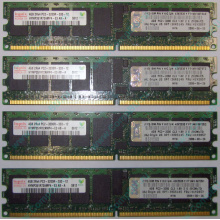 IBM OPT:30R5145 FRU:41Y2857 4Gb (4096Mb) DDR2 ECC Reg memory (Белгород)