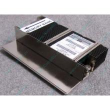Радиатор HP 607119-001 602500-001 для DL165 G7 (Белгород)