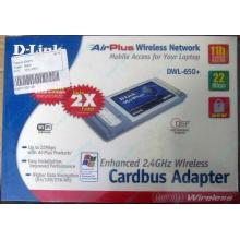 Wi-Fi адаптер D-Link AirPlus DWL-G650+ для ноутбука (Белгород)