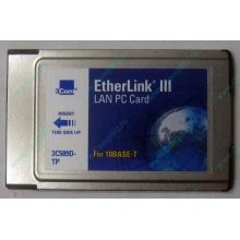 Сетевая карта 3COM Etherlink III 3C589D-TP (PCMCIA) без LAN кабеля (без хвоста) - Белгород