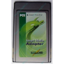 Smart Media PCMCIA адаптер PQI (Белгород)